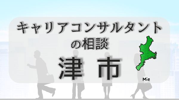 mietsu-careerconsultantsoudan