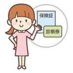 【平成30年版厚生労働白書】人口100人でみた日本「医療について」
