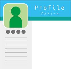 キャリアコンサルタントプロフィールページ