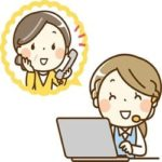 メールや電話対応可能エリア