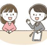キャリアコンサルティング面談を通した支援の実施