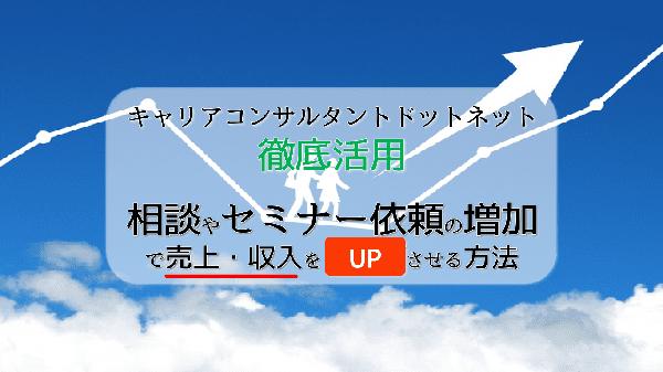 ccnet-katsuyou
