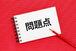 知性化(Intellectualization)/神経症的防衛