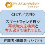 31-tokumei