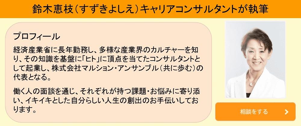 suzuki-yoshie-cc