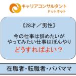 yoshihiro-28