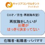 yuuji-33